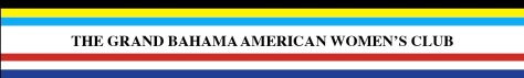 GBAWC.color.banner